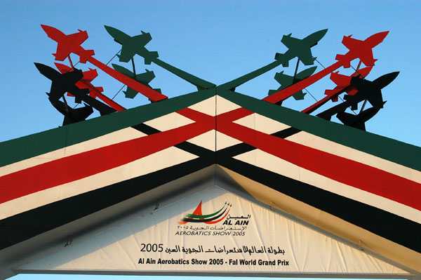 Main entrance to the Al Ain airshow site
