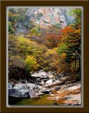 Osaek Yaksu Trail
