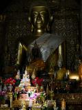 Wat XT Bubbha 2
