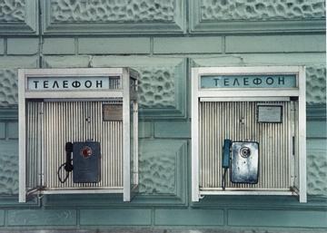 Saint Petersburg Phone Booths.jpg
