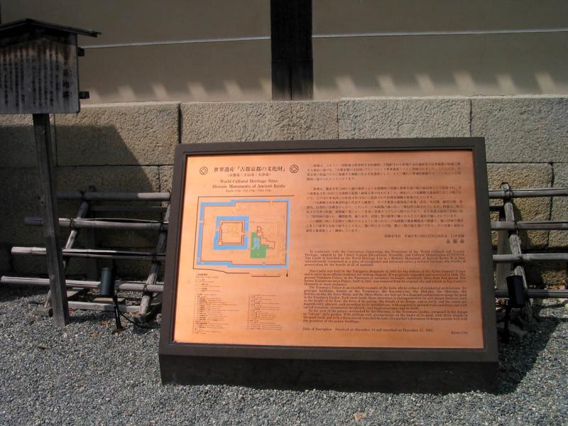 kyoto1 103.jpg