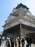 Osaka-jo (castle)