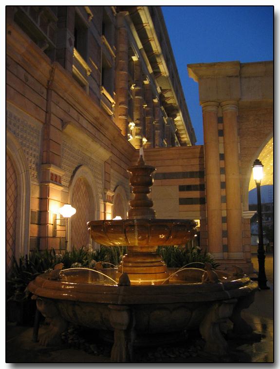 ITC fountain, Bombay