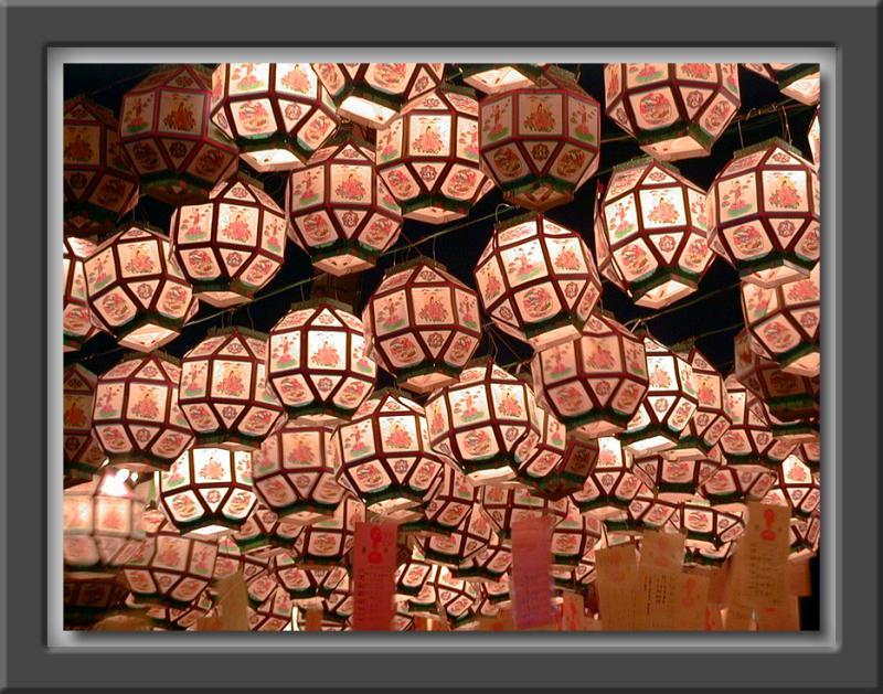 Lanterns for Buddhas 2543rd Birthday