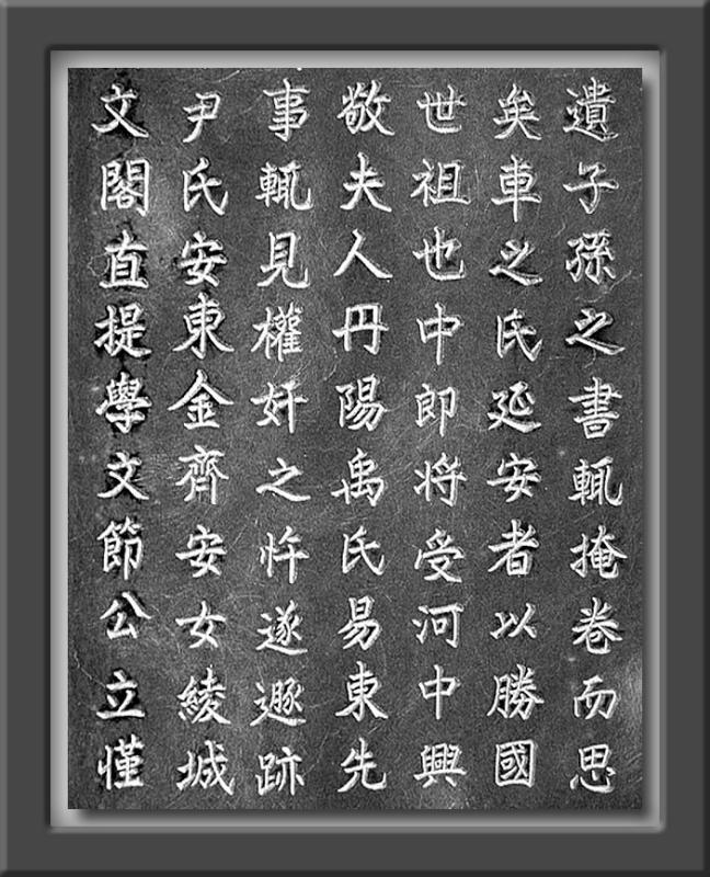 Memorial Scriptures