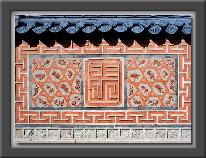 Palace Brick Wall