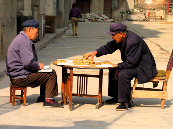 A game of checkers