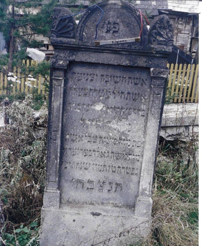 ? daughter of R Moshe Zvi-#144