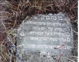 Joseph son of Baruch