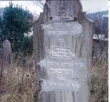 Lipany, Slovakia - Jewish Cemetery