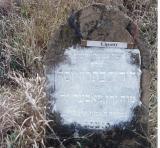 Yehudit daughter of Yosef wife of Natan FABER