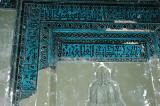 Sivas Gok or Blue Medrese