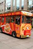 shopping street bus0340mod.jpg