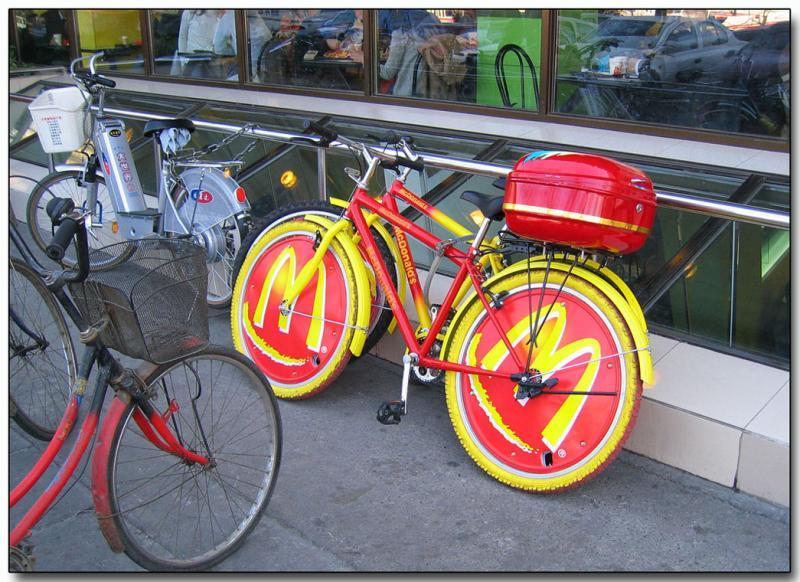 Big Mac delivery, Beijing