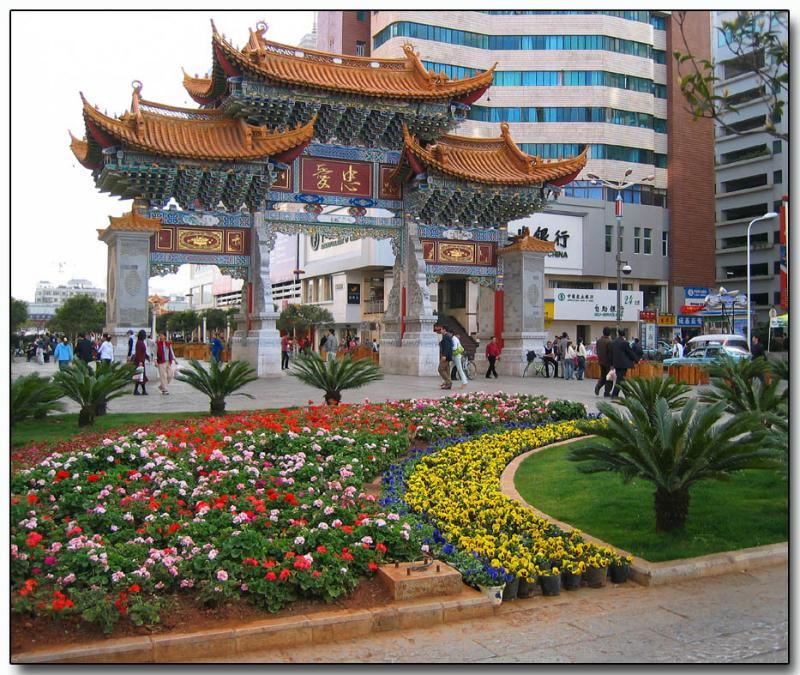 Kunming, the Spring City