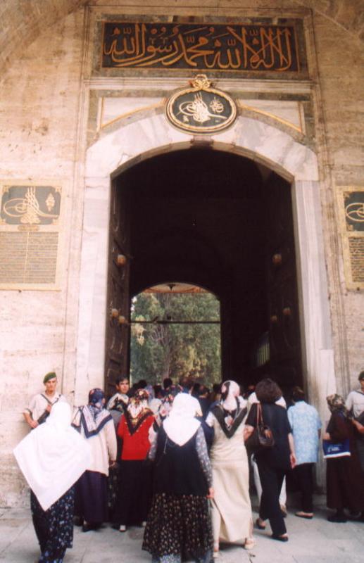 Top Kapi Doorway