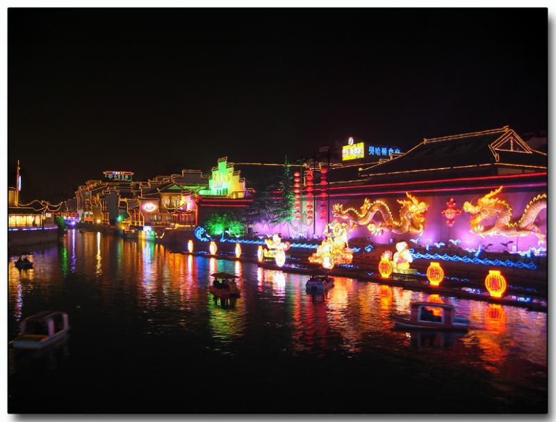 River at night, Nanjing