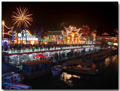 River at night 2, Nanjing