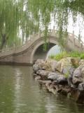Close up of Hui Xin bridge.
