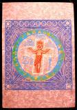 jesus (linoleum print) 16 x 12.5