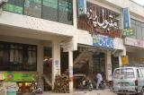 Shopping in Dadyal