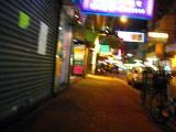 Sham Shui Po - Redlight Zone