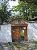 Sopot monastery The Holy Saviour #84