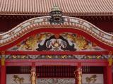 Shuri detail