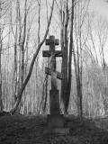 Kapliczki i krzyże przydrożne