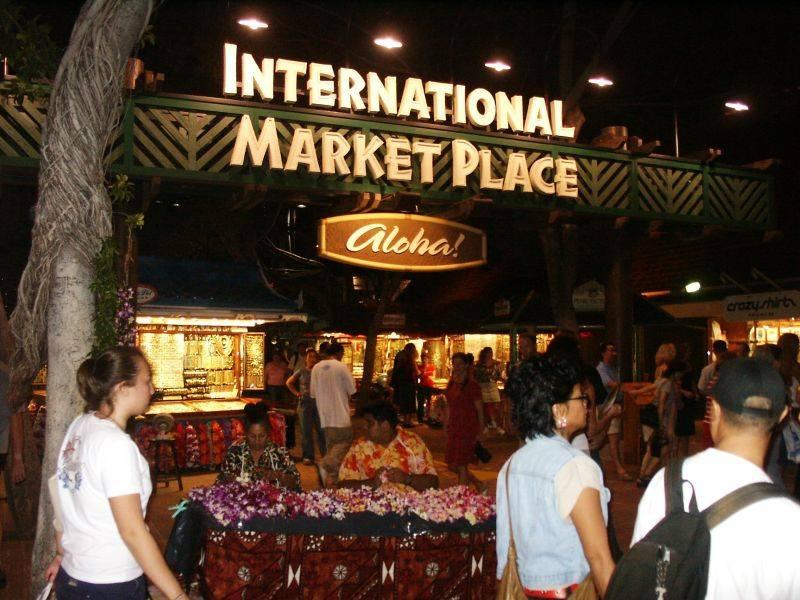 International Market Place