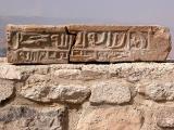 Karak Castle.jpg