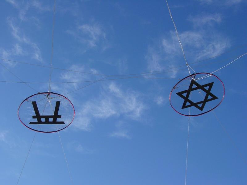 Shinto & Judaism.jpg