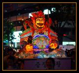 Buddha's Birthday Lantern Parade - 33