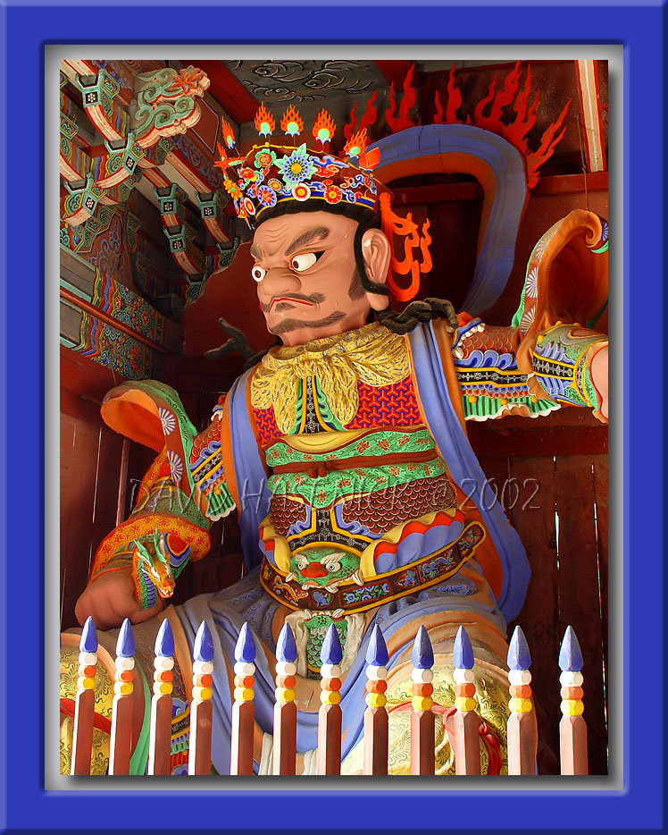 Virupaksha ~ Heavenly Guardian King of the West