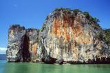 Sea stacks, Phan Nga.