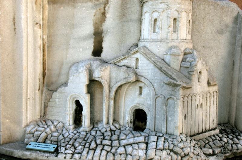 Samsun Archeological Museum