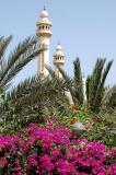 Al-Fatih Mosque (Grand Mosque) Manama
