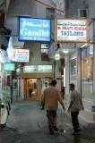 Gandhi Tailor Shop, Manama Souq