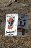 Al-Saqr, the falcon