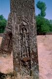 Ahlat gravestones 18