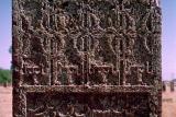 Ahlat gravestones 19