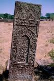 Ahlat gravestones 24