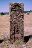 Ahlat gravestones 3