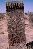 Ahlat gravestones 5