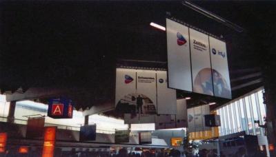 Frankfurt Airport July 2003