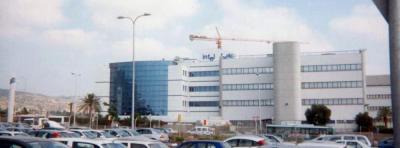 Intel Haifa