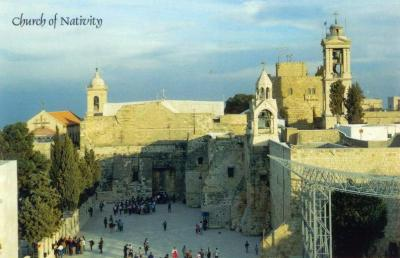 Church of the Nativity (Basilica), Bethlehem