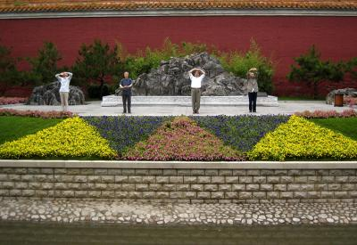 Morning exercise, Beijing, China, 2004