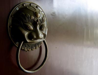 Door knocker, Chengdu, China, 2004