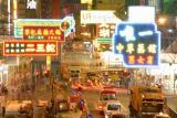Downtown Causeway Bay